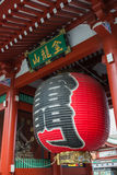 Giant red lamp at the gate front of Asakusa Sensoji temple Royalty Free Stock Images