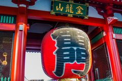 Giant Paper Lantern. A giant red paper lantern, hanging over an entrance way to a temple royalty free stock photo