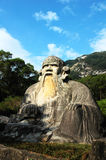 Giant statue of Laozi Royalty Free Stock Photography