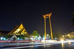 Giant Swing. In bangkok thailand Royalty Free Stock Image