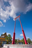 Giant Swing Stock Image