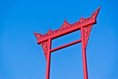 Giant Swing in bangkok thailand Royalty Free Stock Image