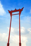 Giant Swing or Sao Ching Cha, Thailand. Landmark of Bangkok. Royalty Free Stock Photos