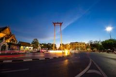 Giant Swing Thailand Stock Photos