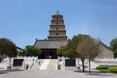 Giant Wild Goose Pagoda Stock Photo