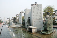 Giant Wild Goose Pagoda and sculpture Stock Photo