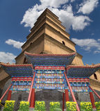 Giant Wild Goose Pagoda-- southern Xian (Sian, Xi'an), Shaanxi province, China Royalty Free Stock Photography