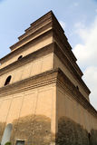 Giant Wild Goose Pagoda, Xian Royalty Free Stock Photography
