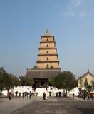Giant Wild Goose Pagoda,  Xian (Sian, Xi'an) Stock Images
