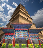 Giant Wild Goose Pagoda,  Xian (Sian, Xi'an) Stock Photography
