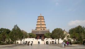 Giant Wild Goose Pagoda Xian (Sian, Xi'an), Shaanxi province, China Stock Photos