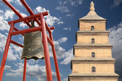 Giant Wild Goose Pagoda,  Xian (Sian, Xi'an), Shaanxi province, China Stock Photography