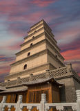 Giant Wild Goose Pagoda,  Xian (Sian, Xi'an), Shaanxi province, China Royalty Free Stock Photography
