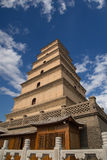 Giant Wild Goose Pagoda,  Xian (Sian, Xi'an), Shaanxi province, China Royalty Free Stock Images