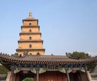Giant Wild Goose Pagoda. Xian (Sian, Xi'an),Shaanxi province, China Royalty Free Stock Image