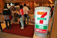 Giapponese 7-11 Immagine Stock Libera da Diritti