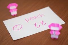 Giapponese; Apprendimento della lingua nuova con i flash card di nome di frutti Immagini Stock