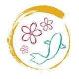 Giapponese del pesce del Giappone di logo di Koi, Koi Fishes Logo Fortuna, prosperità e fortuna Immagine Stock Libera da Diritti
