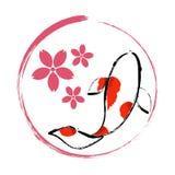 Giapponese del pesce del Giappone di logo di Koi, Koi Fishes Logo Fortuna, prosperità e fortuna Fotografia Stock