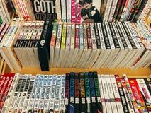 Giapponese Manga Comic Magazines For Sale in libreria locale fotografia stock libera da diritti