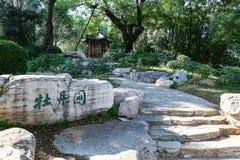 Giardini classici cinesi immagini stock libere da diritti