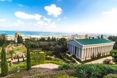 Giardini di Bahai a Haifa, Israele Fotografie Stock Libere da Diritti
