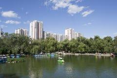 Giardini nella città dell'Asia Fotografie Stock Libere da Diritti