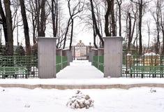 Giardino di estate in San Pietroburgo Fotografia Stock