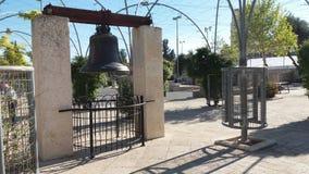 Giardino di Liberty Bell Immagine Stock Libera da Diritti