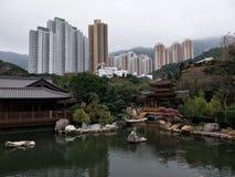 Giardino di Nan Lian Fotografie Stock