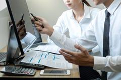 Giełda Papierów Wartościowych rynku pojęcie, drużyna inwestorski handel lub sto, obrazy stock