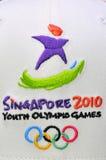 gier loga olimpijska młodość Zdjęcia Royalty Free