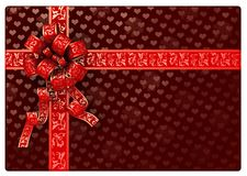 Gift. Red bow on dark-red box (top view stock illustration