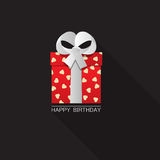 Gift app icon. Wrapped gift application flat icon Stock Photos