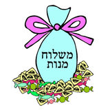 Gift bag with bow on Purim. Mishloach Manot. Gomentash and candy. Hebrew. Doodle, sketch, hand drawing Vector illustration Stock Photo