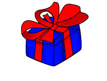 Gift box. The confidential box can store all, everything Royalty Free Stock Image