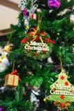 Gift box and chrismas tree Royalty Free Stock Image