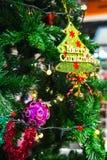 Gift box and chrismas tree Royalty Free Stock Photo