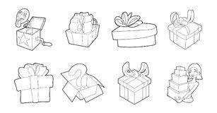 Gift box icon set, outline style. Gift box icon set. Outline set of gift box vector icons for web design isolated on white background Stock Image