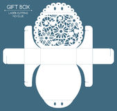 Gift box laser cut Royalty Free Stock Photography