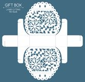 Gift box laser cut. Openwork gift box with a lace ornament. Laser cutting Stock Images