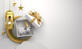 Gift box, sheep, crescent moon, star, cloud, gold arabic lamp on studio lighting white background. royalty free illustration