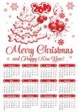 2019 gift calendar royalty free illustration