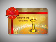 Gift card for Deepawali or Diwali. Festival in India. EPS 10 vector illustration