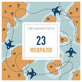 Gift card 23 February on map with planes and signs. Gift card on map with planes and military signs. Russian patriotic holiday. Vector. Text in Russian: Day of Stock Photo