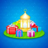 Gift for Eid festival. Easy to edit vector illustration of gift for Eid festival Stock Images