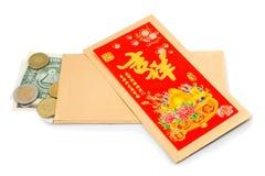 Gift envelope Royalty Free Stock Photo