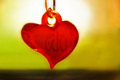 Gift of love. Digital arabic calligaphy royalty free stock photo
