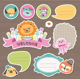 Gift tags & stickers Royalty Free Stock Photos