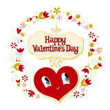 Gift on Valentine's Day. Heart. Stock Image